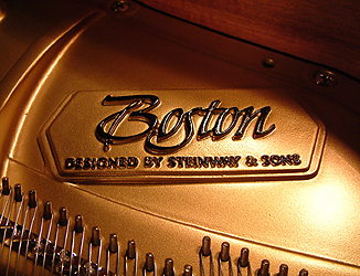 Boston GP 156  Grand Piano for sale. We are looking for Steinway pianos any age or condition.