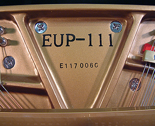 Essex EUP111  Upright Piano for sale.