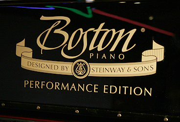 Boston 126  PE Upright Piano for sale.