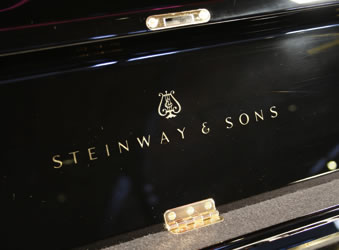 Brand New Steinway Model V Upright Piano for sale.