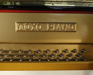 Apollo  Upright Piano for sale.