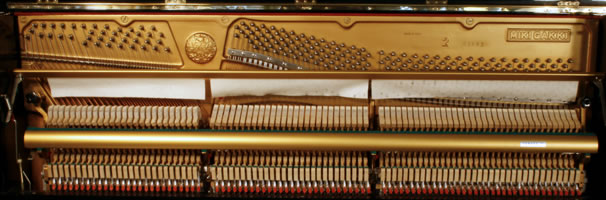 Miki Upright Piano for sale.