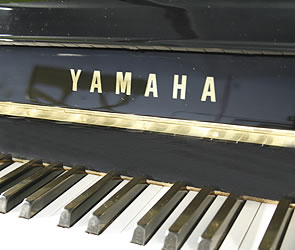 Yamaha MP70N Upright Piano for sale.