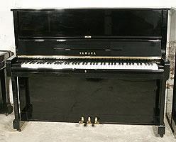 Yamaha U1 Upright Piano For Sale