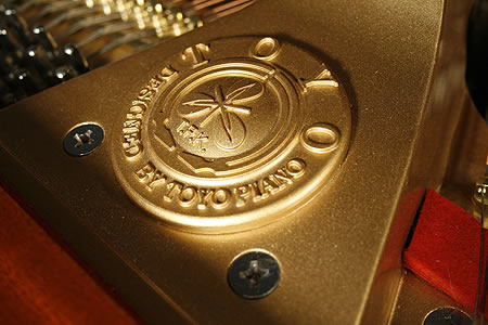 Toyo Grand Piano for sale. We are looking for Steinway pianos any age or condition.