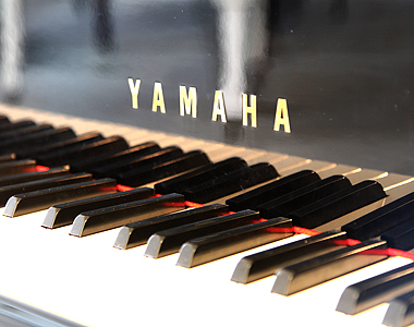 Yamaha GB1 Grand Piano for sale. We are looking for Steinway pianos any age or condition.