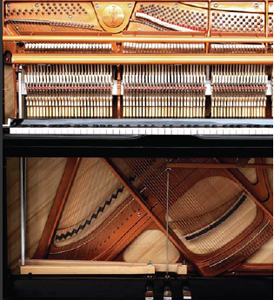 Brand New Feurich Model 133  Upright Piano for sale.