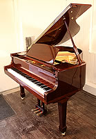 New Steinhoven Model 148 baby grand piano For Sale with a mahogany case and polyester finish