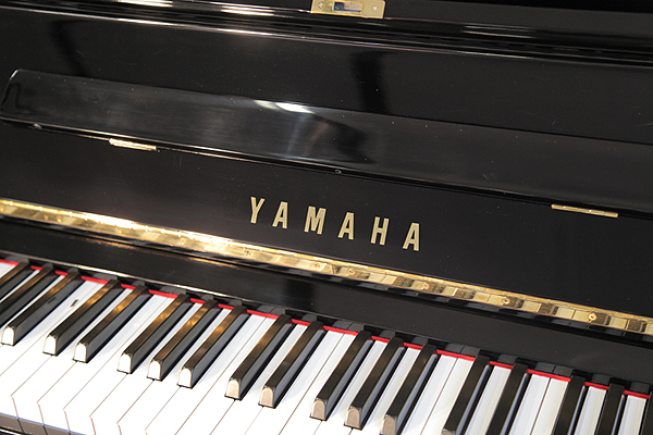 Yamaha U3 Upright Piano for sale.