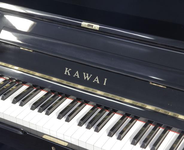 Kawai SU-2L Upright Piano for sale.