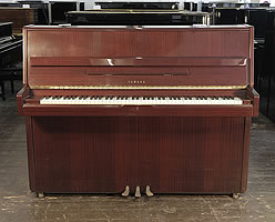 Yamaha P2 upright Piano