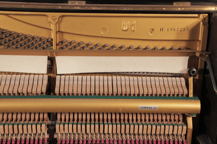 Yamaha U1 Upright Piano for sale.