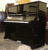 Modern Kawai BL 61 Upright Piano For Sale