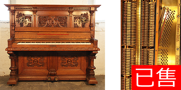 Bohme Upright Piano