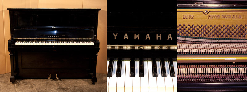 Yamaha No2 Grand Piano For Sale