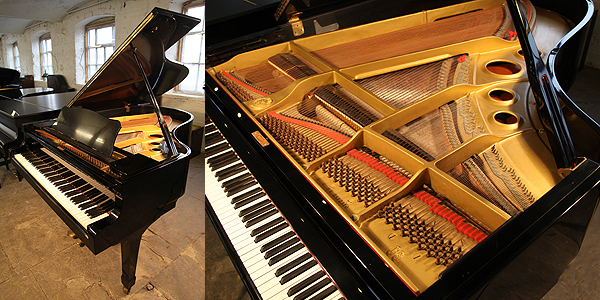 Yamaha G5 Grand Piano